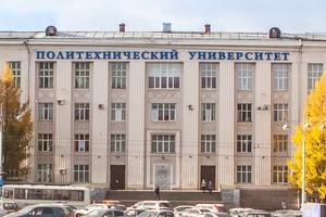 Perm National Research Polytechnic University