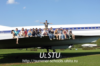 Ulyanovsk State Technical University